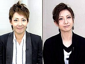 スター☆数珠つなぎ#8「柚希礼音→大空祐飛」