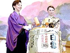 TAKARAZUKA NEWS Pick Up #249�����Ͳη��ġ��Ҳ켰�ס���������2012ǯ���ն������ס�2012ǯ1�����