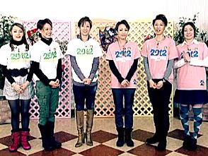 TAKARAZUKA NEWS Pick Up #250「お正月スペシャル!新春ゲーム大会」〜2012年1月より〜