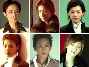 TAKARAZUKA NEWS プレイバック!「2005年スターカレンダー撮影風景」〜2004年11月より〜