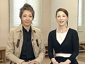 TAKARAZUKA NEWS Pick Up#270「星組宝塚大劇場公演『ダンサ セレナータ』『Celebrity』稽古場トーク」〜2012年4月より〜
