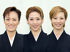 TAKARAZUKA NEWS Pick Up #307「宝塚歌劇団「拝賀式」/宝塚大劇場2013年新春鏡開き」〜2013年1月より〜