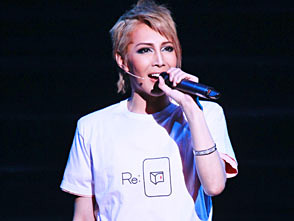 STAGE Pick Up プレミアム#29〜柚希礼音スペシャル・ライブ『REON!!』より〜