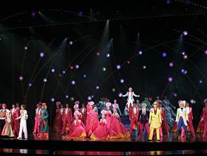 ミュージック・クリップ「星の王子さま」〜花組『サン=テグジュペリ』より〜