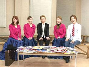 TAKARAZUKA NEWS Pick Up 「I LOVE 宝塚 雪組スペシャル Part.1」〜2012年5月より〜