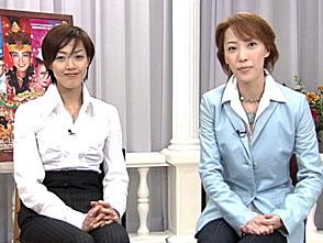 TAKARAZUKA NEWS プレイバック!「貴城けい・大和悠河 特別出演インタビュー」〜2004年3月より〜