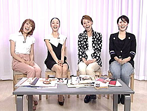TAKARAZUKA NEWS Pick Up 「I LOVE 宝塚 宙組スペシャル Part.2」〜2012年9月より〜