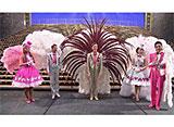 TAKARAZUKA NEWS Pick Up #345「雪組宝塚大劇場公演『Shall we ダンス?』『CONGRATULATIONS 宝塚!!』突撃レポート」〜2013年11月より〜