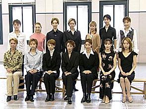 TAKARAZUKA NEWS プレイバック!「「2002年度 年度賞」授与式」〜2003年9月より〜