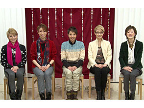 TAKARAZUKA NEWS Pick Up #357��ͮ��ʤ��� �ʥ��鲻�ݤ椺��ʤ��ȡ����ݡס�2014ǯ1�� ������ڥ����!����