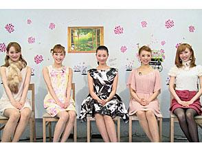 TAKARAZUKA NEWS Pick Up #359「TAKARAZUKA BEAUTIES 5 -華の5人娘-」〜2014年1月 お正月スペシャル!より〜
