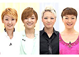 TAKARAZUKA NEWS Pick Up 「Number Q:凪七瑠海、鳳月杏、礼真琴、美風舞良」〜2013年7月より〜