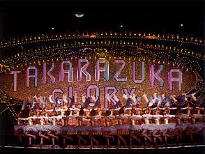 『タカラヅカ・グローリー!』(04年雪組)より<90期生初舞台>