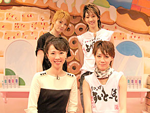 サンスターVO5 presents JURIのやっぱりGOGO5!?「凰稀かなめ・紅ゆずる・天寿光希/英真なおき」
