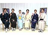 NOW ON STAGE 雪組中日劇場公演『若き日の唄は忘れじ』『Shining Rhythm!』