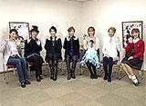 NOW ON STAGE 月組宝塚バウホール公演『アリスの恋人』