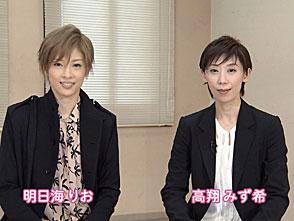 TAKARAZUKA NEWS Pick Up #387�ֲ�������������إ��ꥶ�١��ȡݰ��Ȼ������ݡٷθž�ȡ����ס�2014ǯ7�����