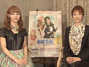 TAKARAZUKA NEWS Pick Up #388�����ȡ�������٥��󥿥ӥ塼�ס�2014ǯ7�����