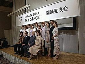 TAKARAZUKA NEWS プレイバック!「開局発表会&フェアリーズ全員コメント」〜2002年7月より〜