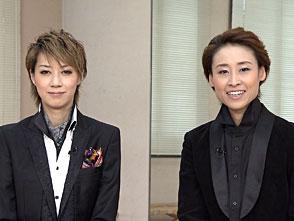TAKARAZUKA NEWS Pick Up #398�������������������������� ����������III�����ؤ�⤭�����襤���١�PHOENIX ����!! ���ɤ밦���ٷθž�ȡ����ס�2014ǯ10�����