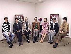 NOW ON STAGE 星組宝塚大劇場・東京宝塚劇場公演『オーシャンズ11』