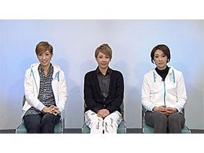 TAKARAZUKA NEWS Pick Up #419��ͮ���鲻�ǥ��ʡ����硼��The REON!!�ٷθž��ݡ��ȡס�2015ǯ3�����