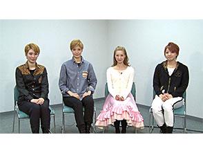 TAKARAZUKA NEWS Pick Up #420「夢咲ねね ミュージック・サロン『N−style』 稽古場レポート」〜2015年3月より〜
