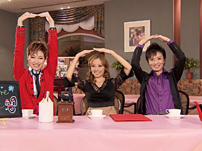 TAKARAZUKA NEWS Pick Up「Sumire Cafe 雪組89期:沙月愛奈・蓮城まこと・香音有希」〜2014年1月より〜