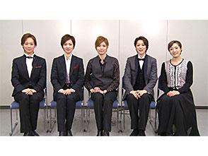 TAKARAZUKA NEWS Pick Up #421「宙組梅田芸術劇場公演『TOP HAT』稽古場レポート」〜2015年3月より〜