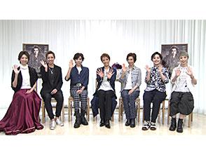 NOW ON STAGE 専科宝塚バウホール公演『オイディプス王』
