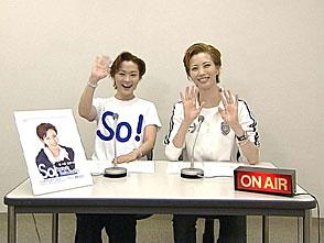 TAKARAZUKA NEWS Pick Up「ポップアップスター 壮一帆」〜2007年8月より〜