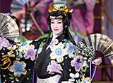 【サンプル】宝塚をどり<蘭寿とむ特別出演版>('14年月組・宝塚)