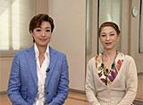 TAKARAZUKA NEWS Pick Up #463����������������ؤ������١�THE ENTERTAINER���ٷθž�ȡ����ס�2016ǯ2�����