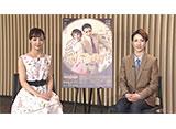 TAKARAZUKA NEWS Pick Up #465�����ȡإ?�ޤε���٥��ӥ塼�ס�2016ǯ3�����