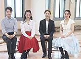 TAKARAZUKA NEWS Pick Up #474「雪組中日劇場公演『ローマの休日』稽古場レポート」〜2016年6月より〜