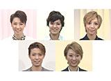 TAKARAZUKA NEWS Pick Up「たからもの」〜2015年7−11月より〜