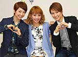 スカイ・ステージ・トーク Dream Time「妃海風・瀬央ゆりあ・紫藤りゅう」