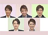 TAKARAZUKA NEWS Pick Up「たからもの」〜2015年12−2016年3月より〜