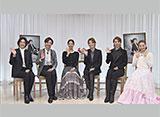 NOW ON STAGE 宙組シアター・ドラマシティ・東京特別公演『翼ある人びと—ブラームスとクララ・シューマン—』