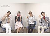 第二回宝塚歌劇団 台湾公演特別番組「花組的台湾★スペシャル座談会」