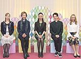 ぽっぷ あっぷ Time#53『グランドホテル』『カルーセル輪舞曲』