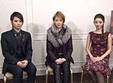 TAKARAZUKA NEWS Pick Up #517「星組『THE SCARLET PIMPERNEL』インタビュー」〜2017年2月より〜