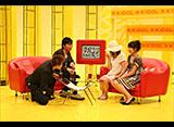 TBSオンデマンド「スピードワゴンと裸の××アイドル1 #5 emilee&吉田智美」