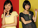 TBSオンデマンド「スピードワゴンと裸の××アイドル2 #4 星野涼子&高瀬友規奈」