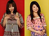 TBSオンデマンド「スピードワゴンと裸の××アイドル2 #6 愛川ゆず季&河合いよ」