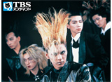 TBSオンデマンド「キラリ・熱熱CLUB BUCK-TICK」