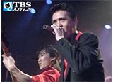 TBSオンデマンド「キラリ・熱熱CLUB 横山輝一」
