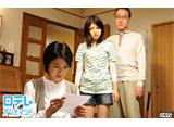 アイシテル〜海容〜 #7