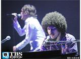"""スキマスイッチ ARENA TOUR '07 """"W-ARENA"""""""