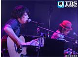 """スキマスイッチ TOUR2010 """"ラグランジュポイント"""""""